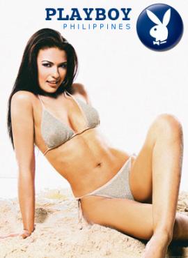 Priscilla Meirelles Playboy Philippines